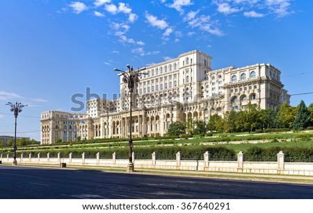 Building of Romanian Parliament, Bucharest, Romania Foto stock ©