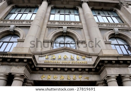 Building of the Shanghai Gold Exchange in China