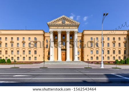 Building of the State Security Committee of the Republic of Belarus (KGB) in Minsk. The building was erected in the style of Stalinist Architecture and Neoclassicism.