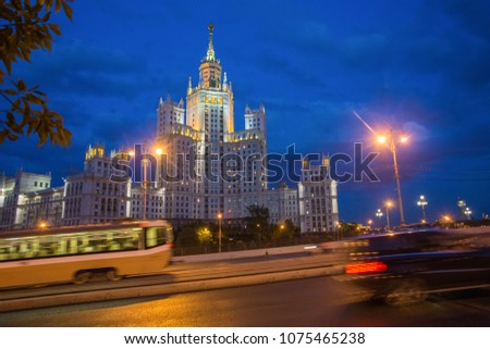 Building on   'kotelnichesjaya' embankment.  -  one  of  8  buildings  which names 'Stalin Vysotka'  - Stalin Skyscrapers.(symbol  of Moscow) Russia. Stock photo ©