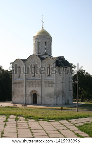Buildings and architecture across Russia #1415933996