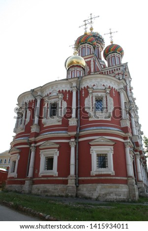 Buildings and architecture across Russia #1415934011