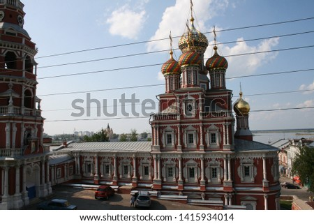 Buildings and architecture across Russia #1415934014