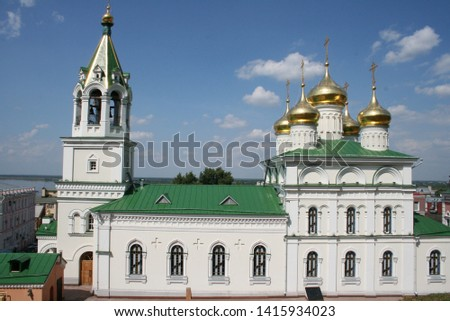 Buildings and architecture across Russia #1415934023