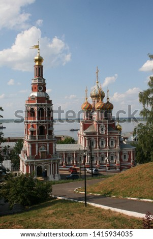Buildings and architecture across Russia #1415934035