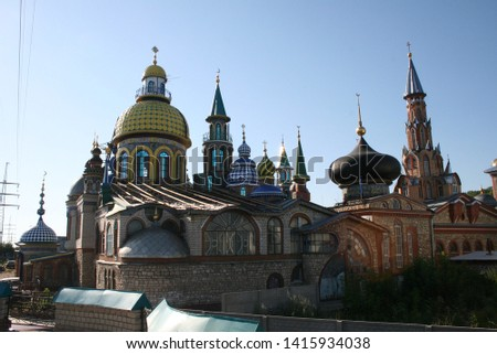 Buildings and architecture across Russia #1415934038