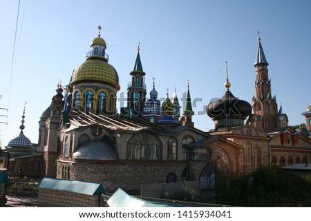 Buildings and architecture across Russia #1415934041