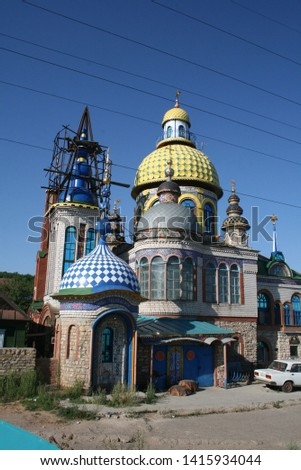 Buildings and architecture across Russia #1415934044