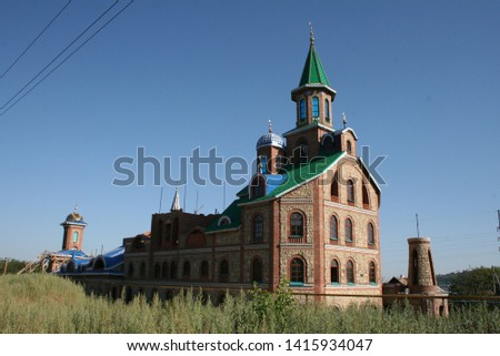Buildings and architecture across Russia #1415934047
