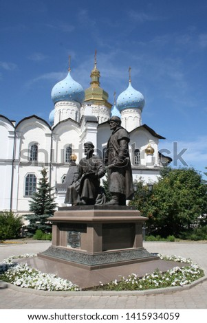 Buildings and architecture across Russia #1415934059