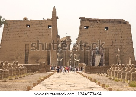 Buildings and columns of ancient Egyptian megaliths. Ancient ruins of Egyptian buildings #1244573464