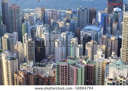 buildings in Hong Kong - stock photo