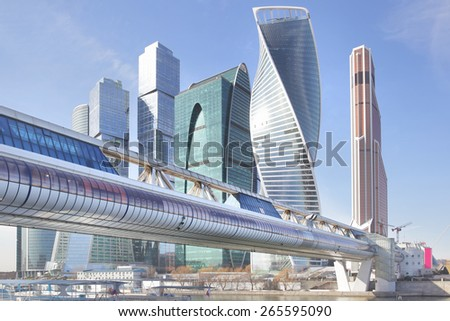 Buildings of Moscow City, Russia (View of 2015 year) #265595090