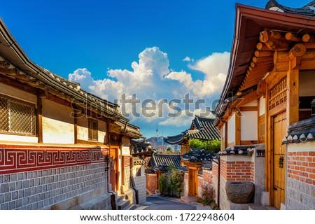 Photo of  Bukchon Hanok Village. Traditional Korean style architecture in Seoul,Korea.