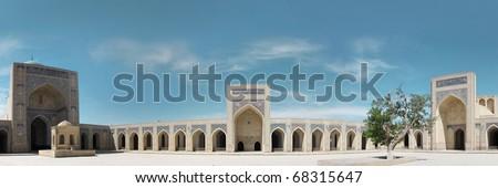Bukhara Sightseeing: Kalon Medressa Mir I Arab