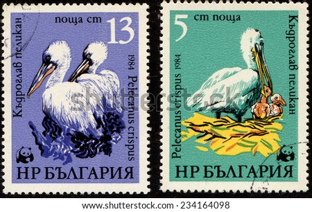 bulgaria   circa 1984  a set of