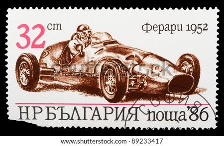 bulgaria  circa 1986  a stamp...