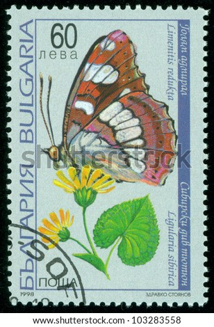 BULGARIA - CIRCA 1998: A Stamp printed in BULGARIA and shows image of a butterfly , circa 1998