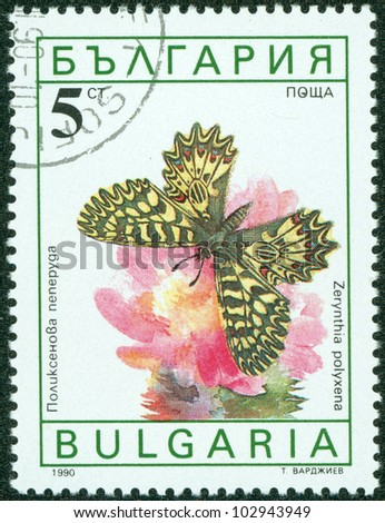 BULGARIA - CIRCA 1990: A Stamp printed in BULGARIA and shows image of a butterfly (Zerinthia polyxena) , circa 1990