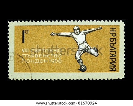 "BULGARIA - CIRCA 1966: A Stamp printed in BULGARIA shows a football player with the inscription ""VIII world championship London 1966"" from the series ""FIFA World Cup 1966"",circa 1966"