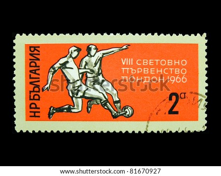 "BULGARIA - CIRCA 1966: A Stamp printed in BULGARIA shows a football player with the inscription ""VIII world championship London 1966"" from the series ""FIFA World Cup 1966"",circa 1966 - stock photo"