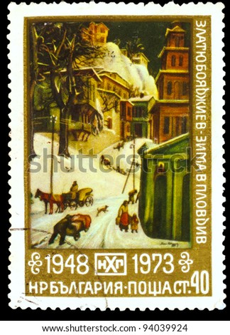 """BULGARIA - CIRCA 1973: A Stamp printed in BULGARIA, shows artist Zlatyu Boyadzhiev , painting """"Winter in the Noon"""", city ??winter people on a wagon with horses, circa 1973"""