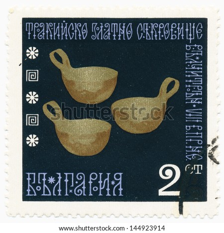 BULGARIA - CIRCA 1970: A stamp printed in Bulgaria shows Gold Bowl, Gold Treasure of Thrace, circa 1970
