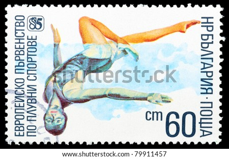 BULGARIA - CIRCA 1985: A stamp printed in the Bulgaria, devoted to the European championship in water sports, synchronized swimming, circa 1985