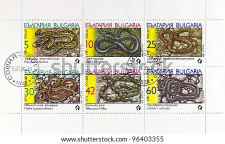"BULGARIA - CIRCA 1989: A stamp sheet printed in BULGARIA shows the image of a Cat Snake with the description ""Telescopus fallax"" from the series ""Snakes"", circa 1989"