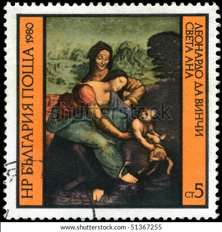 "BULGARIA - CIRCA 1980: A Stamp shows the fragment of the painting of Leonardo da Vinci ""Saint Anna"", circa 1980"