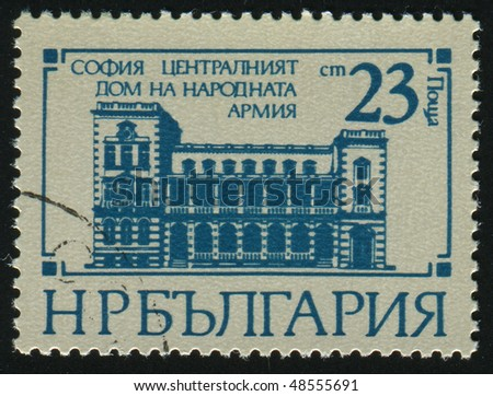 BULGARIA - CIRCA 1977: stamp printed by Bulgaria, shows Buildings Sofia. House of the Peoples Army, circa 1977.