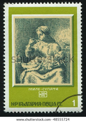 BULGARIA - CIRCA 1975: stamp printed by Bulgaria, shows Mother Feeding Child, by John E. Millais, circa 1975.