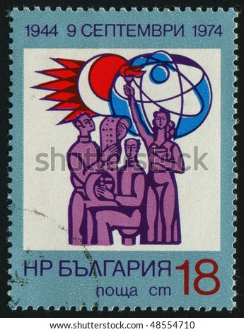 BULGARIA - CIRCA 1974: stamp printed by Bulgaria, shows Scientific and technical progress, circa 1974. #48554710