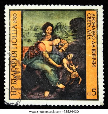 "BULGARIA - CIRCA 1980: Stamp printed in Bulgaria shows Leonardo da Vinci ""Saint Anne"", circa 1980"