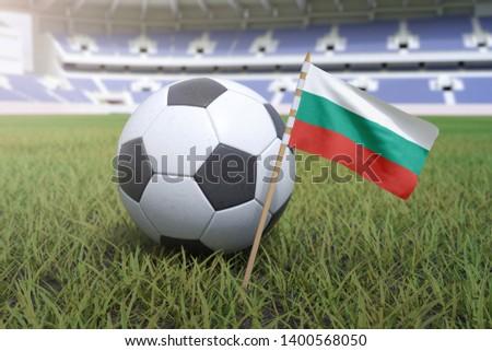 Bulgarian flag in stadium field with soccer football #1400568050