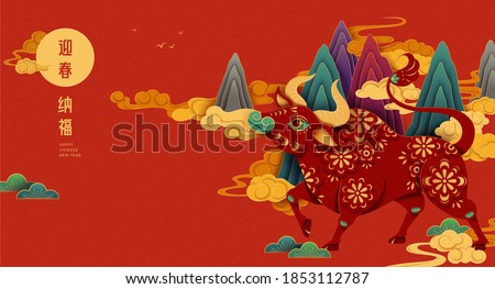 Bull with floral pattern standing among mountains, concept of Chinese zodiac ox, 2021 Chinese new year 3d illustration, Translation: May the blessings of spring be upon you