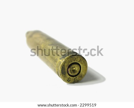Bullet (on a white background with space for text)