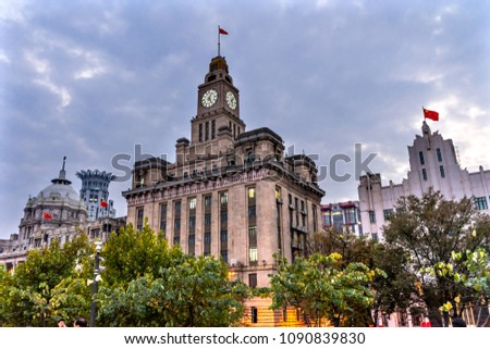 Bund City Bluilding Bund Buildings Evening Shanghai China  One of the most famous places in Shanghai and China #1090839830