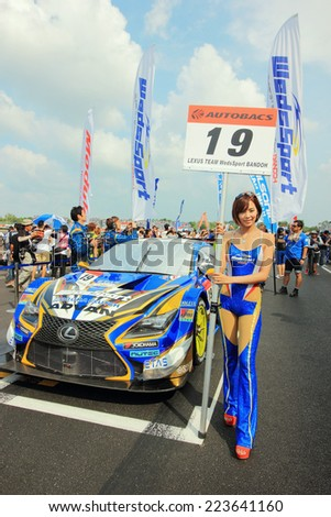 Buriram THAILAND - October 5: Race Queen of Japan with racing car, During Super GT race car 2014, at Chang International Circuit in Buriram United, on October 4-5, 2014 at the Buriram, Thailand
