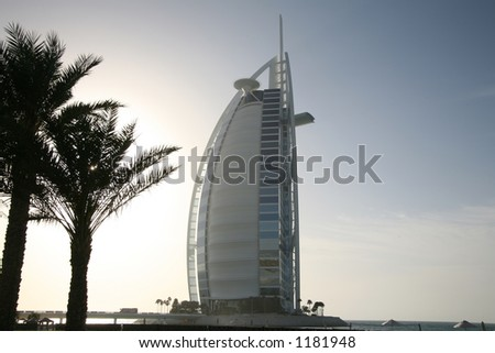 Burj al Arab behind palm trees