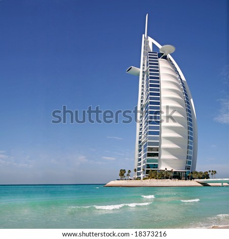 Burj al arab hotel in Dubai during the day
