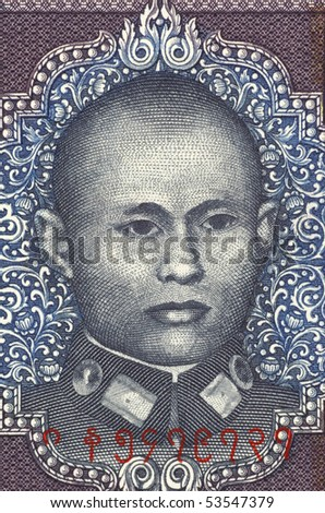 BURMA - CIRCA 1973: General Aung San (1915-1947) on 5 Kyats 1973 Banknote from Burma. Burmese revolutionary, nationalist and founder of the modern Burmese army.
