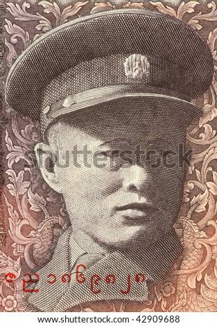 BURMA - CIRCA 1973: General Aung San on 10 Kyats 1973 Banknote from Burma. Revolutionary, nationalist and founder of the modern Burmese army, the Tatmadaw.