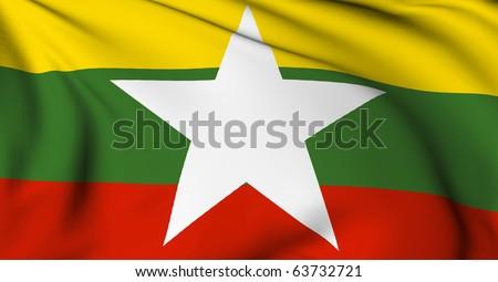 Burma flag World flags Collection Myanmar