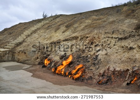Burning mountain in Yanar Dag. Azerbaijan