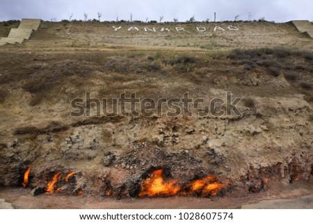 Burning mountain in Yanar Dag near Baku. Azerbaijan