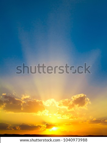 Burning Sunset Cloudscape  - Shutterstock ID 1040973988