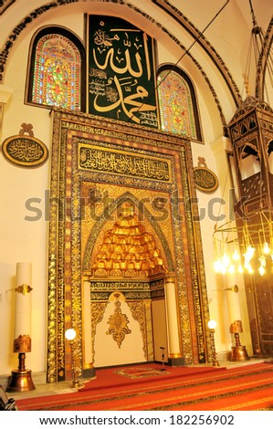 BURSA, TURKEY - NOVEMBER 17: An interior view of Great Mosque (Ulu Cami) on November 17, 2010 in Bursa, Turkey. Great Mosque is the largest mosque in Bursa and a landmark of early Ottoman architecture