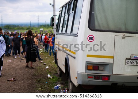 bus at the festival in the open air