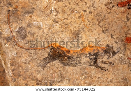 Bushmen rock painting depicting a predator (leopard), South Africa